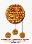 Goledn Coin Of Jahanshah