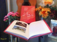"The new book ""Poems Jahanshah Haghighi"