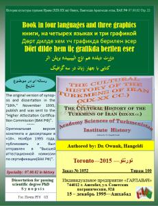 4Language_3GraphicsBook02