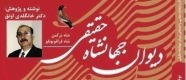3a9d2-newlogo_mybookjahansha01