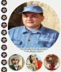 prof. Ovez Gundogdyev